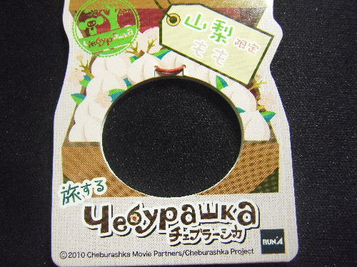 2011_0511_100913.JPG
