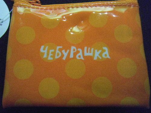 2011_0608_092452.JPG