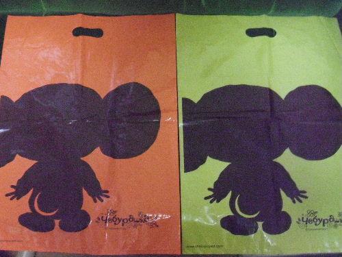 東京国際アニメフェア2009 チェブラーシカ スタンプ&袋