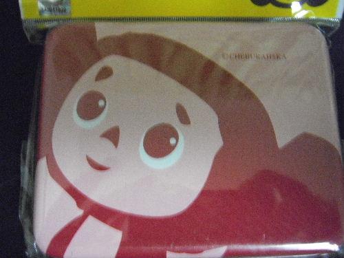 2011_0913_094951.JPG