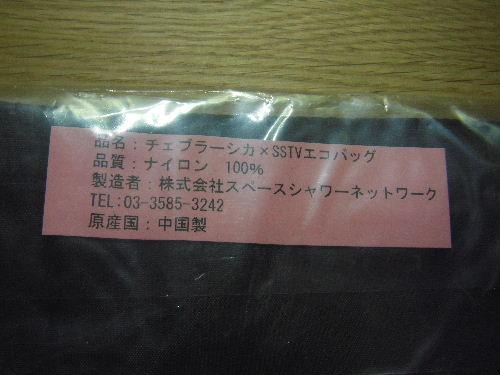 2011_0929_095524.JPG