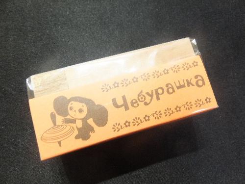 2012_0902_083632.JPG