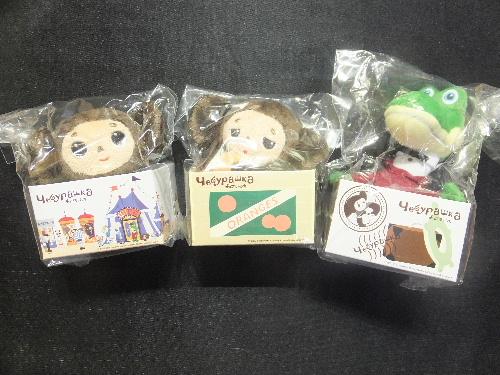 チェブラーシカ 一番くじ B賞 マスコットギフト 3種