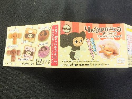 2012_0911_101316.JPG