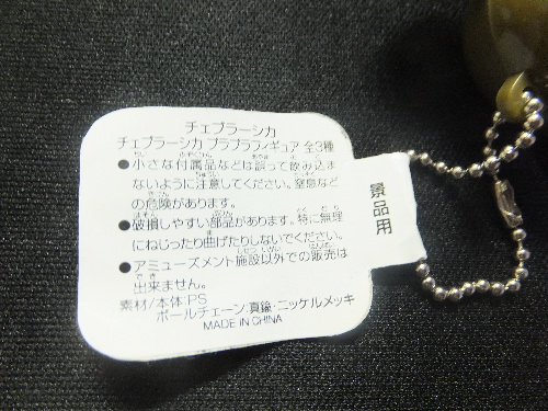 2012_0913_053642.JPG
