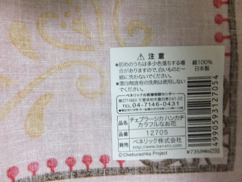 2012_1016_155642.JPG