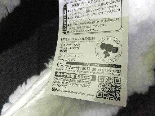 2012_1212_084347.JPG