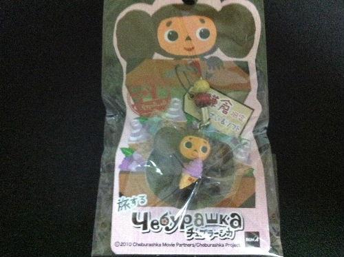鎌倉限定 あじさい&ソフト 旅する チェブラーシカ
