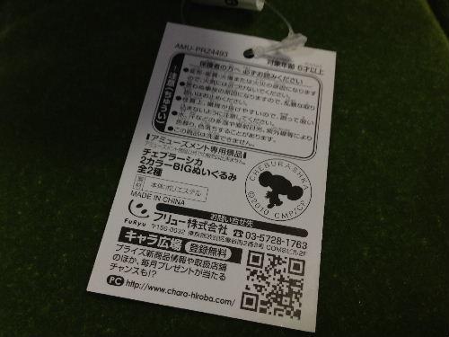IMG_4237.JPG